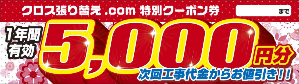 kurosu_com_ken1