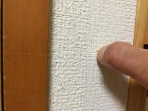 ネジ穴の盛り上がりを爪で押し込みます