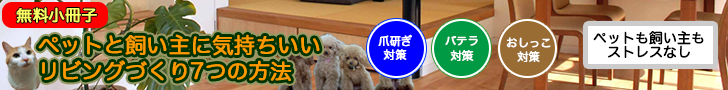 pet-booklet-banner01