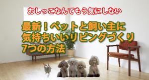 pet-ebook-ogp01